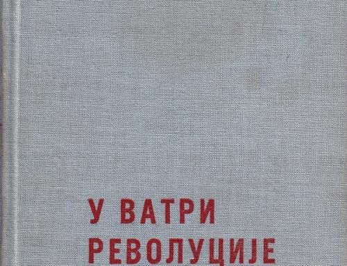 U vatri revolucije, knj.I-XI. Pristina: Pokrajinski Odbor saveza Udruženja Boraca Narodnooslobodilacka Rata, 1967?-1983.