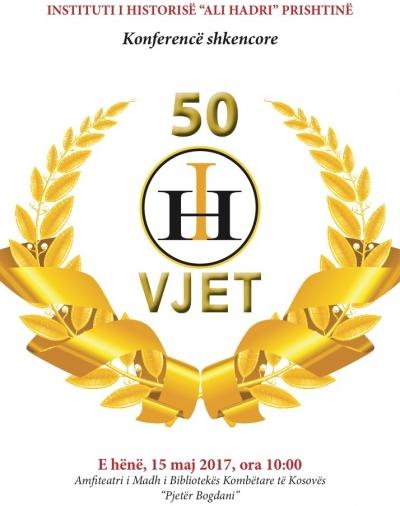50 vjetori i Iinstitutit të Historisë